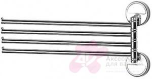 Полотенцедержатель FBS Luxia LUX 046 четверной поворотный длина 37,1 см цвет хром