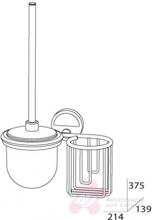 Ерш FBS Luxia LUX 058 для туалета подвесной с держателем освежителя воздуха (справа хром / хрусталь матовый