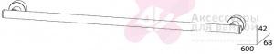 Полотенцедержатель FBS Nostalgy NOS 032 одинарный длина 60 см цвет хром