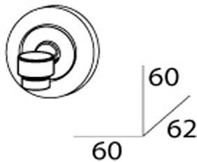 Мыльница FBS Standard STA 005 подвесная магнитная цвет хром