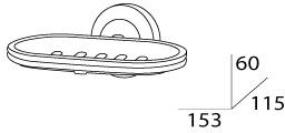 Мыльница FBS Standard STA 010 подвесная цвет хром