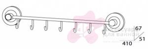 Крючок FBS Standard  STA 028 на планке (7 шт хром