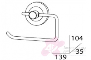 Бумагодержатель FBS Standard STA 056 без крышки хром