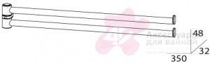 Полотенцедержатель FBS Universal UNI 036 двойной поворотный длина 35 см цвет хром