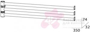 Полотенцедержатель FBS Universal UNI 037 тройной поворотный длина 35 см цвет хром