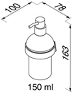 Дозатор жидкого мыла Geesa Standard Hotel 5137 подвесной хром