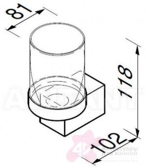 Стакан Geesa Nexx 7502-02 подвесной хром