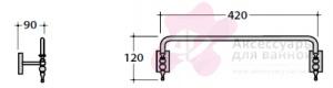 Полотенцедержатель Globo Paestum PAAC44 одинарный 40 см хром