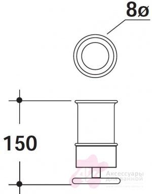 Стакан Globo Paestum PABC41 настольный хром / керамика белая