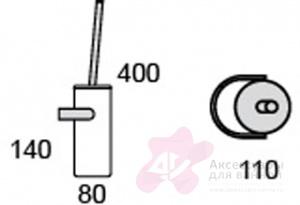 Ершик Globo Universali UN042 настенный для туалета хром / керамика белая
