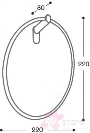 Полотенцедержатель Globo Universali UN049 кольцо хром