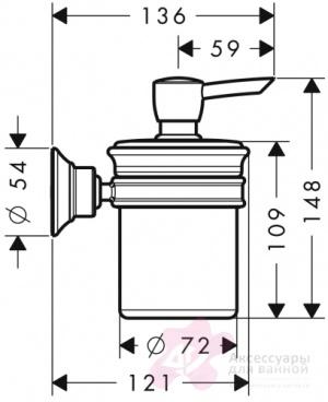 Дозатор Hansgrohe Ax Montreux 42019000 для жидкого мыла настенный хром / керамика белая