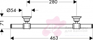 Поручень Hansgrohe Ax Montreux 42030000 для ванны хром