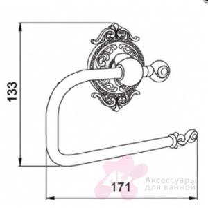 Бумагодержатель Hayta Gabriel 13903-1/VBR открытый Antic Brass (состаренная латунь
