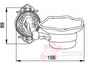 Мыльница Hayta Gabriel 13904-1/VBR подвесная Antic Brass (состаренная латунь/стекло