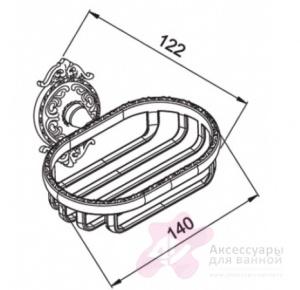 Мыльница-решетка Hayta Gabriel 13904/BRONZE подвесная бронза