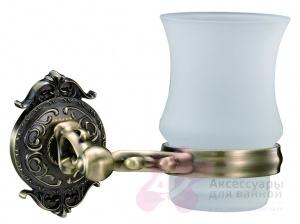 Стакан Hayta Gabriel 13905-1/BRONZE подвесной бронза/стекло