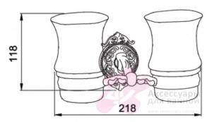 Стакан Hayta Gabriel 13905G/VBR подвесной двойной Antic Brass (состаренная латунь/стекло