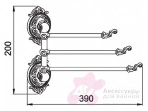 Полотенцедержатель Hayta Gabriel 13930-3/BRONZE тройной поворотный бронза