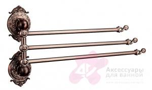 Полотенцедержатель Hayta Gabriel 13930-3/VBR тройной поворотный Antic Brass (состаренная латунь