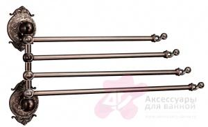Полотенцедержатель Hayta Gabriel 13930-4/VBR четверной поворотный Antic Brass (состаренная латунь
