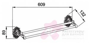 Полотенцедержатель Hayta Gabriel 13960-2/BRONZE двойной длина 60 см бронза