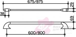 Полотенцедержатель Keuco Cleo 03801.010600 одинарный 60 см хром