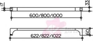 Полотенцедержатель Keuco Edition 11 11101.010600 одинарный 600 мм хром