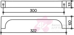 Поручень Keuco Edition 11 11107.010000 для ванны 30 см хром
