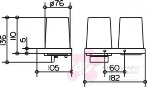 Cтаканчик с дозатором Keuco Edition 11 11153.019000 подвесные хром