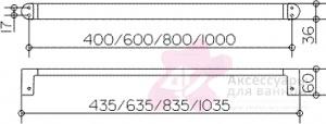 Полотенцедержатель Keuco Elegance New 11601.010400 одинарный 400 мм хром