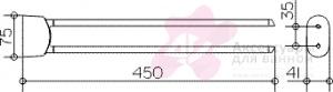 Полотенцедержатель Keuco Elegance New 11618.010000 двойной 450 мм хром