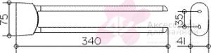 Полотенцедержатель Keuco Elegance New 11620.010000 двойной 340 мм хром