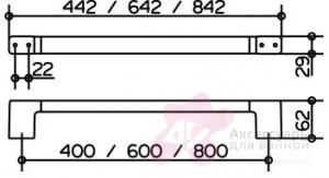 Полотенцедержатель Keuco Moll 12701.010400 одинарный 400 мм хром