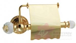 Бумагодержатель Migliore Cristalia ML.CRS-60.206.DO закрытый золото/Swarovski