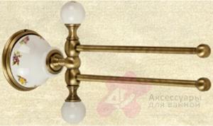 Полотенцедержатель Migliore Provance ML.PRO-60.524.CR двойной длина 20 см хром / керамика