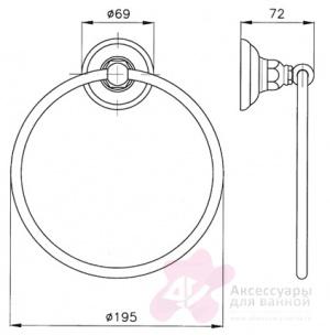 Полотенцедержатель Niсolazzi Classica lusso 1485 CR кольцо хром