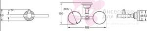 Стакан Rose RG11 RG1122 двойной хром/стекло