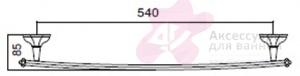 Полотенцедержатель Sbordoni Deco DE103ACR одинарный 55 см хром