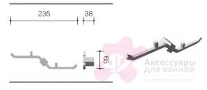 Крючок Schein Watteau 121-4 четверной хром