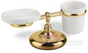 Стакан с мыльницей StilHaus Giunone G 15m DO настольные на держателе золото