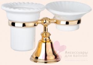 Стакан и мыльница Tiffany TW Harmony TWHA141 BR настольные бронза / керамика