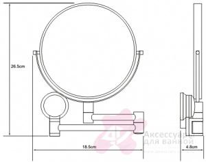 Зеркало косметическое Wasserkraft  K-1000 двустороннее (3Х) хром