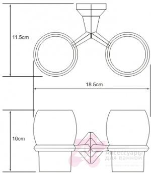Стакан Wasserkraft Aller K-1100  K-1128D подвесной двойной хром/стекло матовое