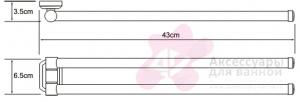 Полотенцедержатель Wasserkraft Oder K-3000 K-3031 двойной длина 43 см хром