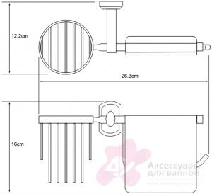 Бумагодержатель Wasserkraft Oder K-3000 K-3059 закрытый с освежителем воздуха хром