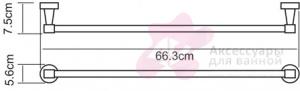 Полотенцедержатель Wasserkraft Isen K-4000 K-4030 одинарный длина 66,3 см хром