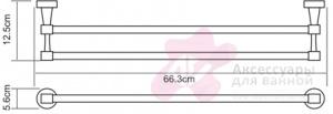 Полотенцедержатель Wasserkraft Isen K-4000 K-4040 двойной длина 66,3 см хром