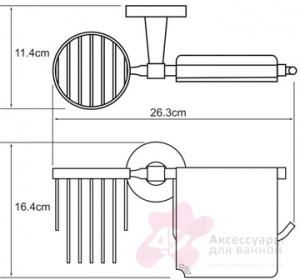 Бумагодержатель Wasserkraft Isen K-4000 K-4059 закрытый с освежителем воздуха хром