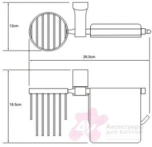 Бумагодержатель Wasserkraft Leine K-5000 K-5059 закрытый с освежителем воздуха хром